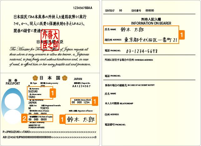 id_passport_01